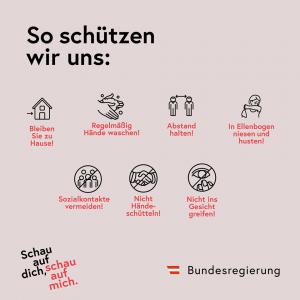 #schauaufdich